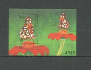PK432 BHUTAN FLORA & FAUNA BUTTERFLIES & FLOWERS 1BL MNH