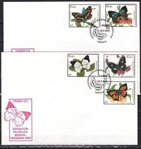 Caribbean Area, Scott cat. 4062-4066. Butterflies. 2 First Day Covers. *