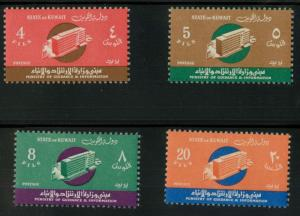 Kuwait 331-334 Used VF H (334 th)