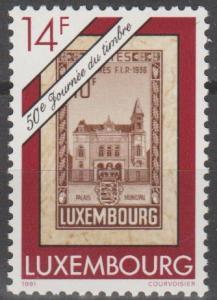 Luxembourg #859 MNH VF (SU879)