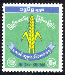 Burma Sc# 209 MH 1969 Paddy Rice