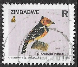 Zimbabwe ~ Scott # 983 ~ Used