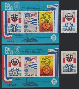 Uruguay Olympic Games Montreal and Football 1978 2v+2 MSs MI#Block 28A+B