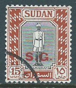 Sudan, Sc #O50, 15m Used