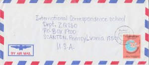 Kuwait 150f Dove and Globe 29th National Day 1990 Safat Airmail to Scranton, ...