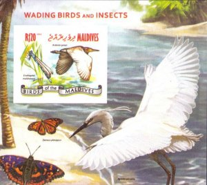 Maldives IMPERF. 2014 Wading Birds, Insects Dragonfly Mint S/S. (#03)