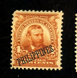 PHILIPPINES #229 MINT FVF OG LH Cat $80
