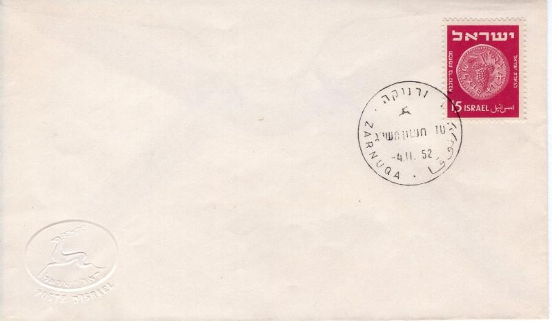 ISRAEL -  1952 CANCEL   FDC5361