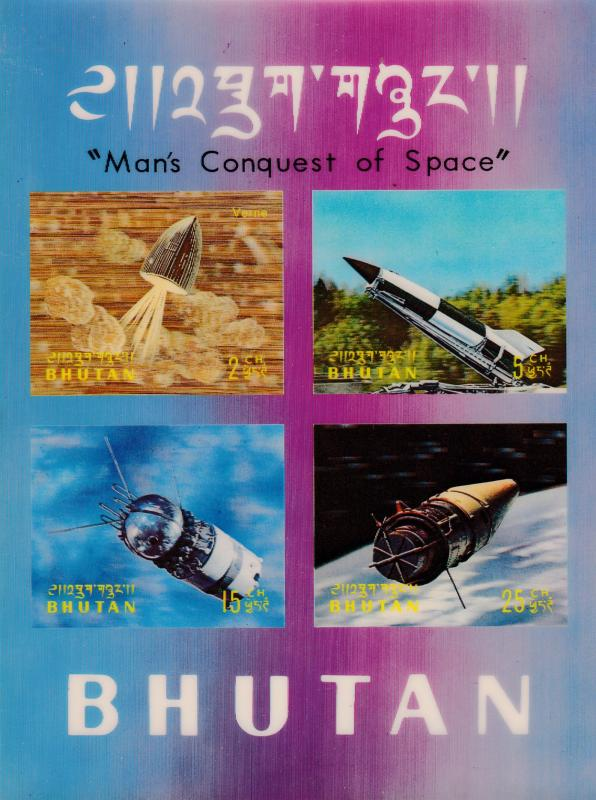 Bhutan 1970 SPACE 3-D Sheet from the 'Mans Conquest Of Space' Series VF/NH