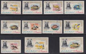 Umm Al Qiwain# 1-18, Sheik & Various Scenes, Animals, Fish, Hinged, 1/3 Cat
