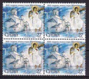 Serbia 2019 800 years Mileseva monastery Church Religions Christianity BO4 MNH