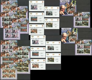 BU89 IMPERF,PERF 2012 BURUNDI TRIBUTE TO RAY BRADBURY !!! 12BL+12KB MNH