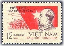 Vietnam 1968 MNH Stamps Scott 505 Ho Chi Minh New Year Flag