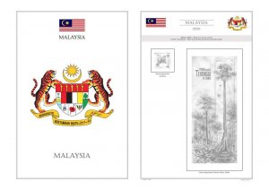 MALAYSIA 2020 - PRINTABLE STAMP ALBUM