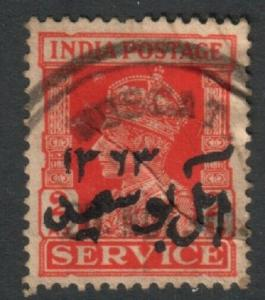 MUSCAT 1944 Al-Busaid opt on India - Forged overprint and cancellation.....15398