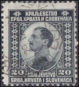Yugoslavia Scott 5 King Alexander Used
