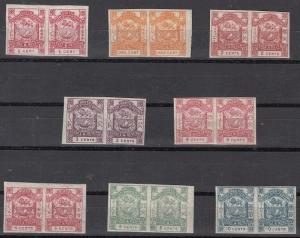 North Borneo 35 // 43 (missing #40) imperf pairs, mint hinged -Catalog Val. $320