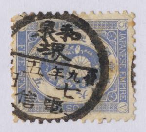 JAPON / JAPAN - 1880s - SAKAI (Izumi) Black Date Stamp on Mi.59 p.12
