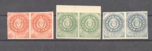 Argentina 1862 2 x Coat of arms Mi.5II-7II c/v 15000 euro MNH AM.545