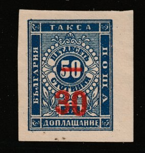 Nice stamp but no gum