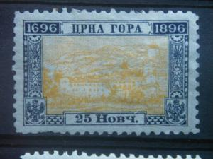 MONTENEGRO, 1896, MH 25n  Scott 52