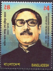 Bangladesh. 1996. 580. Father of nation president. MNH.