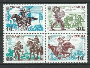 Ukraine 2002 History War Weapons Soldiers 4 MNH Stamps
