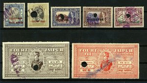 India Jaipur State Range of Court Fee Revenues to include '47 Jubilee issuStamps