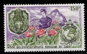 LAOS Scott C110 MH* stamp