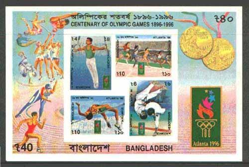 Bangladesh 1996 Atlanta Olympic Games IMPERF m/sheet unmo...