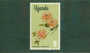 UGANDA 128 MNH CV$ 3.00 BIN$  1.50