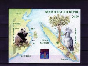 New Caledonia 1994 Panda & Kagu HK'94 SS Imperf.MNH Sc 688