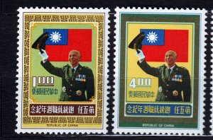 J22967 JLstamps 1973 taiwan china set mnh #1832-3 chaing kai-skek