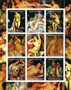 Kyrgyzstan 2000 AUGUSTE RENOIR NUDES Paintings Sheetlet (9) Perforated Mint (NH)