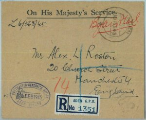 90558 -  ADEN - POSTAL HISTORY -  Official REGISTERED COVER  to  ENGLAND 1945