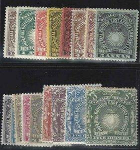 British East Africa 1890-1894 SC 14-30 MLH SCV $759.00 Set