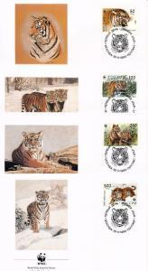 [54187] Russia 1993 Wild animals Mammals WWF Siberian tiger FDC 4 covers