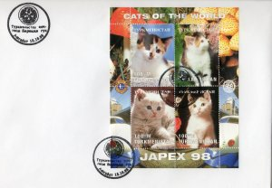 Turkmenistan 1998 YT#98/101 CATS-KITTENS-ROTARY-LIONS Shlt.(4) Perf.FDC