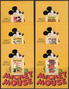 MALI 2010 FILM POSTERS DISNEY MICKEY MOUSE 6 Souvenir Sheets IMPERFORATED  MNH
