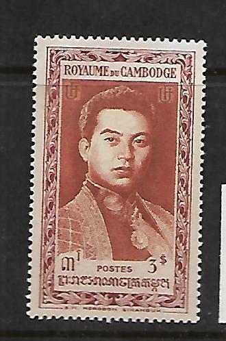 CAMBODIA, 14, MINT HINGED, KING NORODOM SIHANOUK