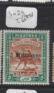 SUDAN  (P1901B)   CAMEL 5M/5P    SG 29     MOG