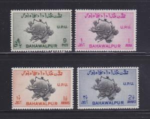 Bahawalpur 26-29 Set MNH UPU (C)