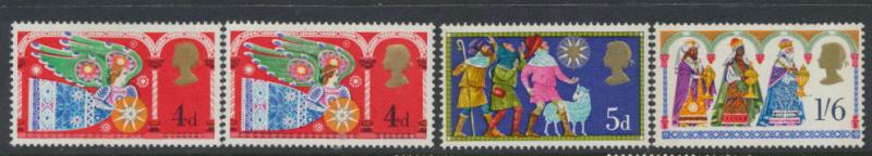 GB QE II Mint Never Hinged  SG 812 - 814 incl 812Eb set