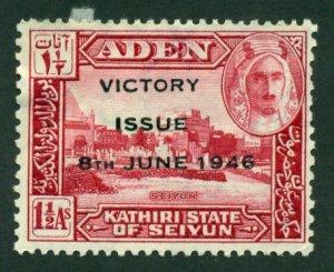Aden (Kathiri-Seiyun) 1946 #12 MH SCV (2015)=$0.25