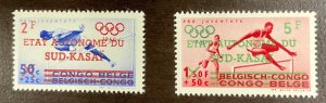 South-Kasai 1960 Rome Olympics OVPT  Surcharge Sports