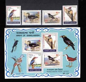 003164 Bangladesh 1983 Birds set+s/s MNH#3164