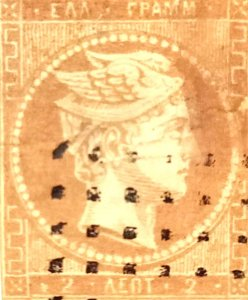 Greece Stamps 1861