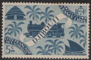 Somali Coast Scott 224 Djibouti train stamp