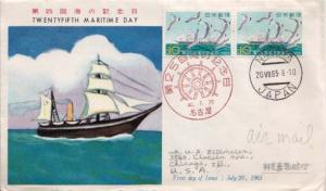 Japan, First Day Cover, Birds, Ships