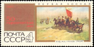 Russia #3387-3396, Complete Set(10), 1967, Art, Never Hinged